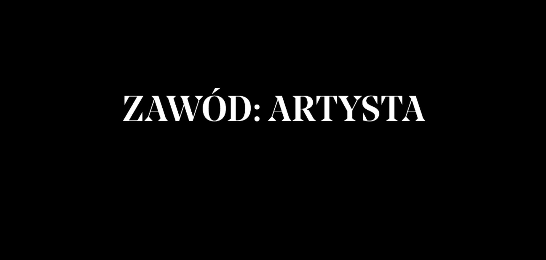 Zawód: artysta / Debata wokół ustawy o uprawnieniach artysty zawodowego